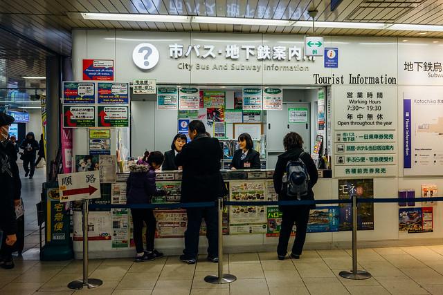 kyoto_Station_01