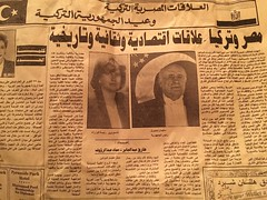From 21 years ago when #Egypt and #Turkey had normal relations #Citizenjournalism #blogger #newspapers #archives #mideast #demirel #ciller