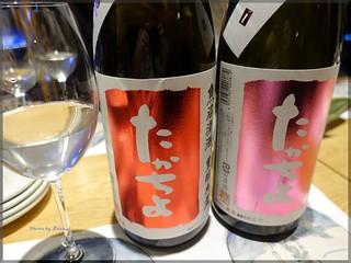 2016-02-16_T@ka.の食べ飲み歩きメモ(ブログ版)_新潟の美味いところを堪能するならこちらで【新橋】上越やすだ_07