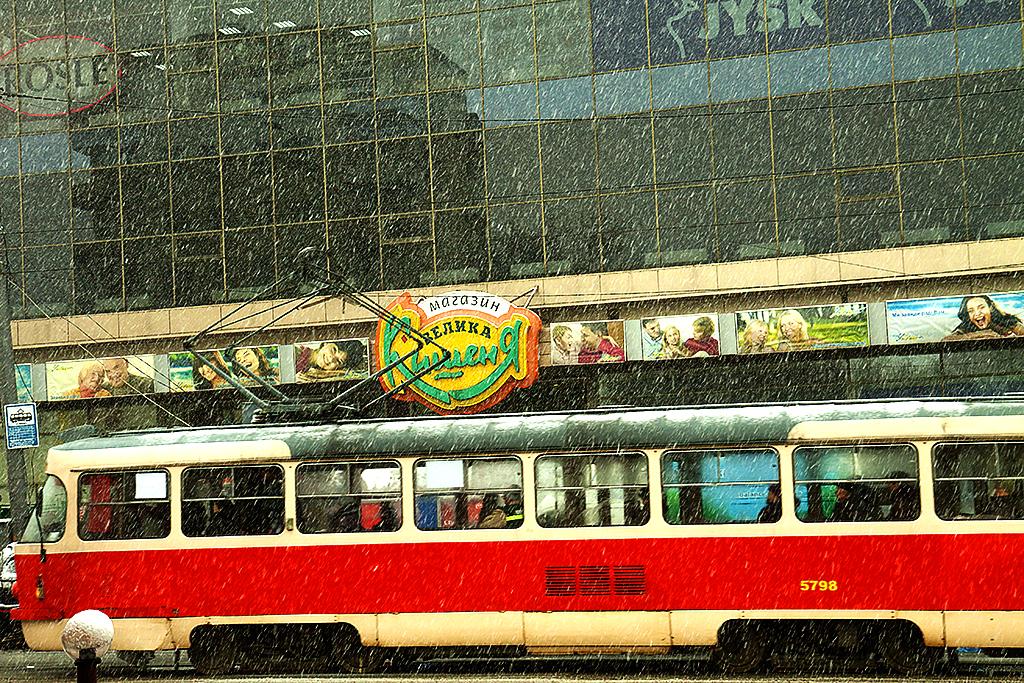 Street car--Kiev