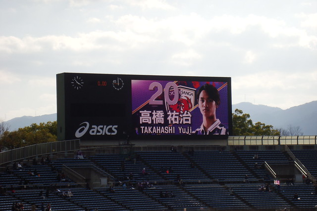 2016/03 J2第4節 京都vs長崎 #05