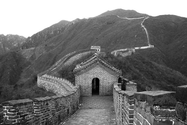 Great Wall-5