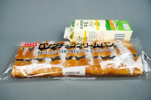 ロングチョコクリームパン