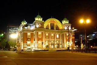 Nakanoshima, Osaka City Central Public Hall -1 (September 2009)