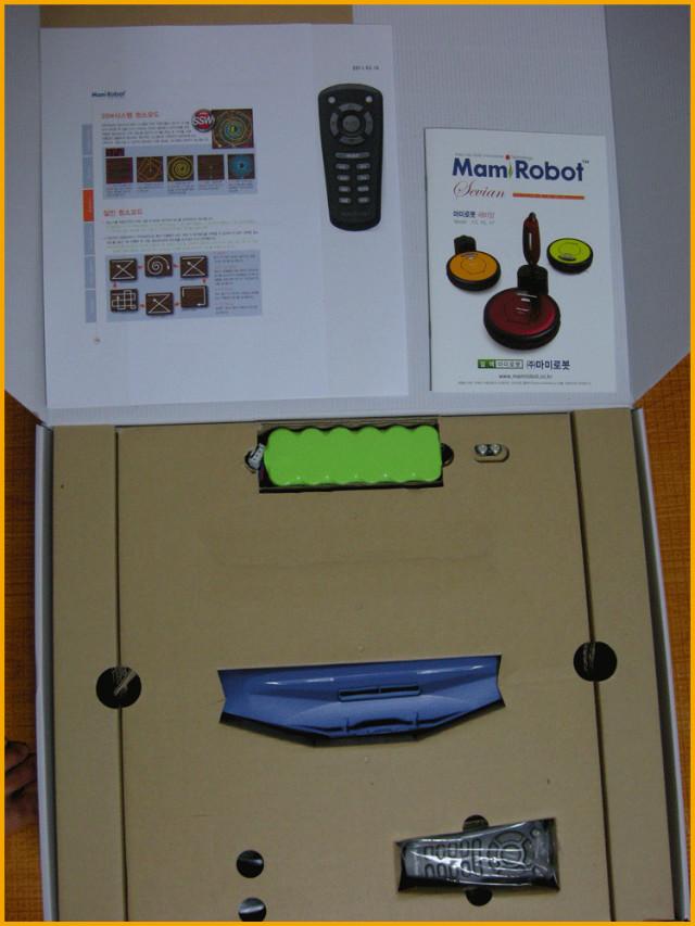 mamirobot5