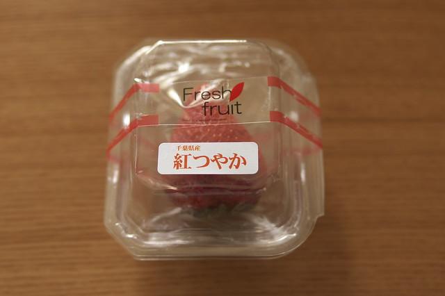 紅つやか_01