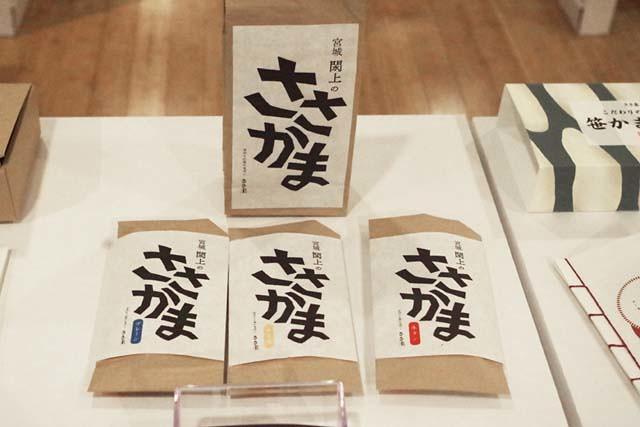 toomilog-oishiitouhokupakke-ji2015050