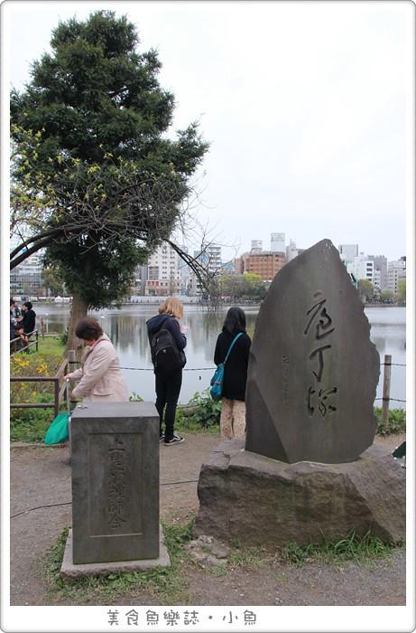 【日本東京】上野不忍池賞櫻/天鵝船 @魚樂分享誌