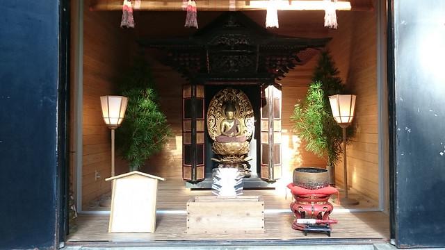 御岩神社17