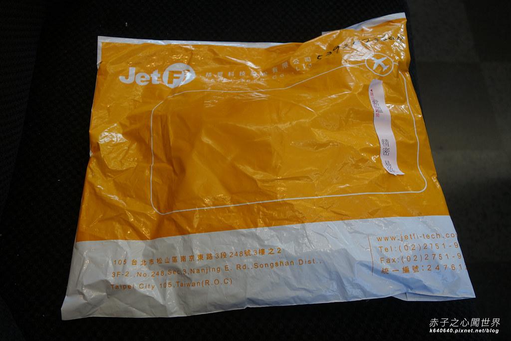 JetFi桔豐科技-Wifi行動網路分享器01