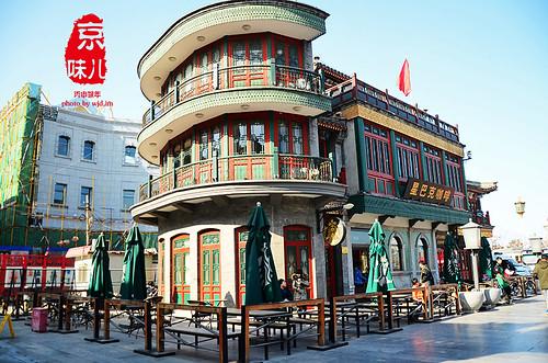 北京中轴线29