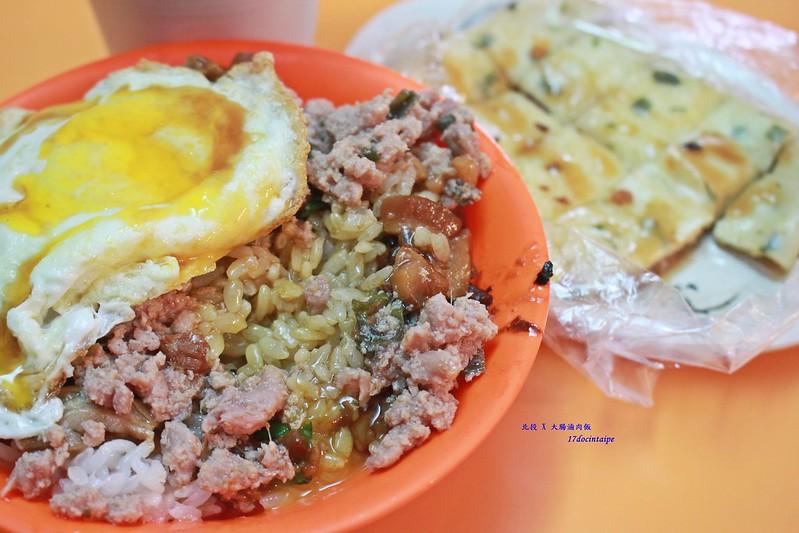 北投-捷運周邊美食-早午餐-大腸滷肉飯- (1)