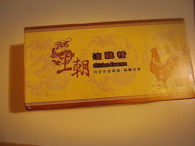 外包裝@勝立王朝滴雞精