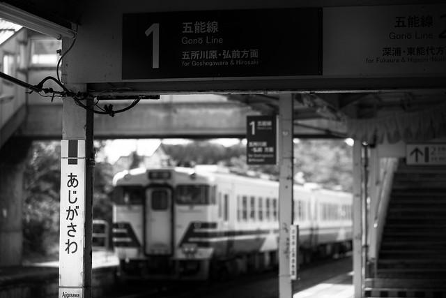 JR East, Gono Line #030 - Ajigasawa(あじがさわ)Blues