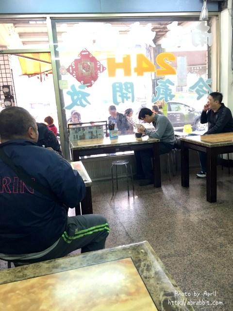 25097696216 ac10ab6c99 o - [台中](蕭)南屯爌肉飯--想吃就吃,24小時無休的平價美味小吃@北屯區 中清路