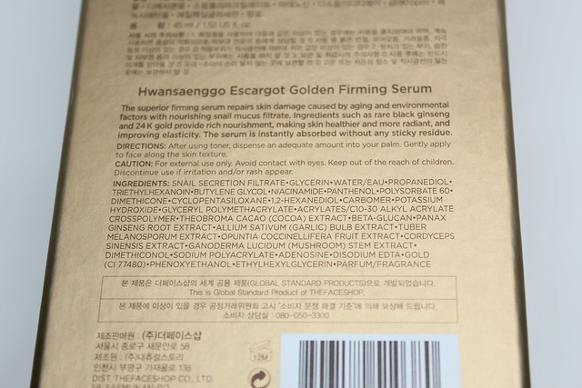The Face Shop Hwansaenggo Escargot Gold ingredients