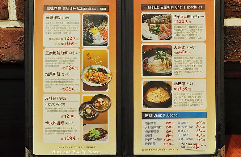 公益路柳家韓式料理菜單價位03