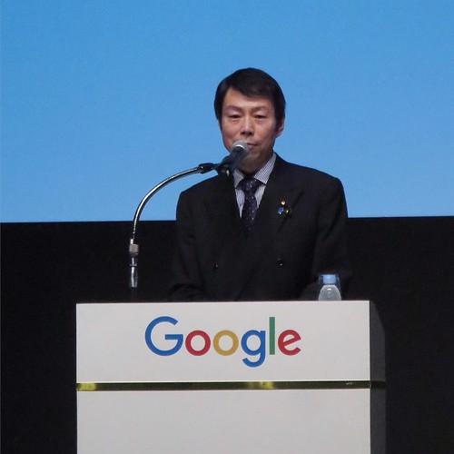 復興大臣政務官の高木宏壽氏。