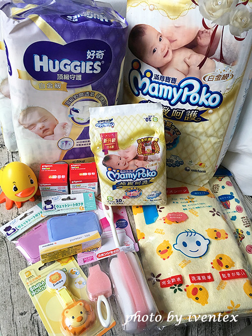19刀口力懷孕嬰兒用品採買蝦皮拍賣免運