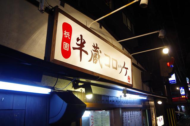 20141122-武奈ヶ岳(Saku)-0090.jpg