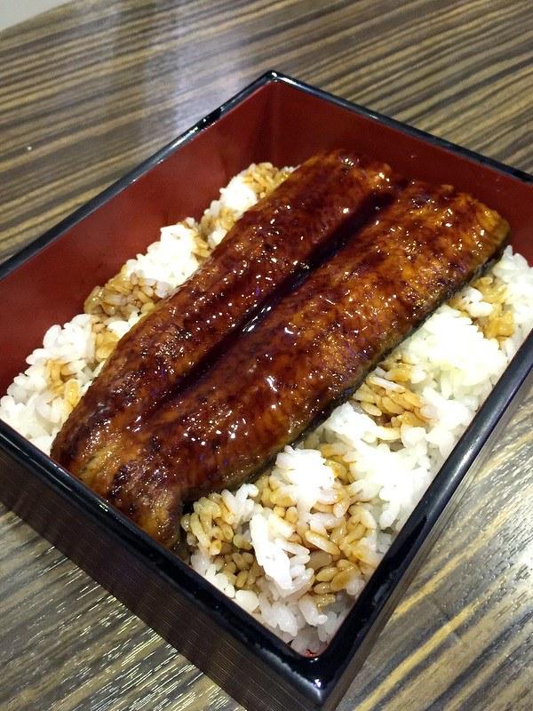 Oedo Japanese Restaurant- Unagi Don P650