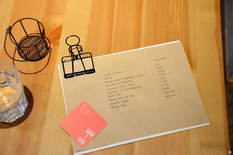 填一點台北行天宮站甜點推薦路行者咖啡捷運 (15)
