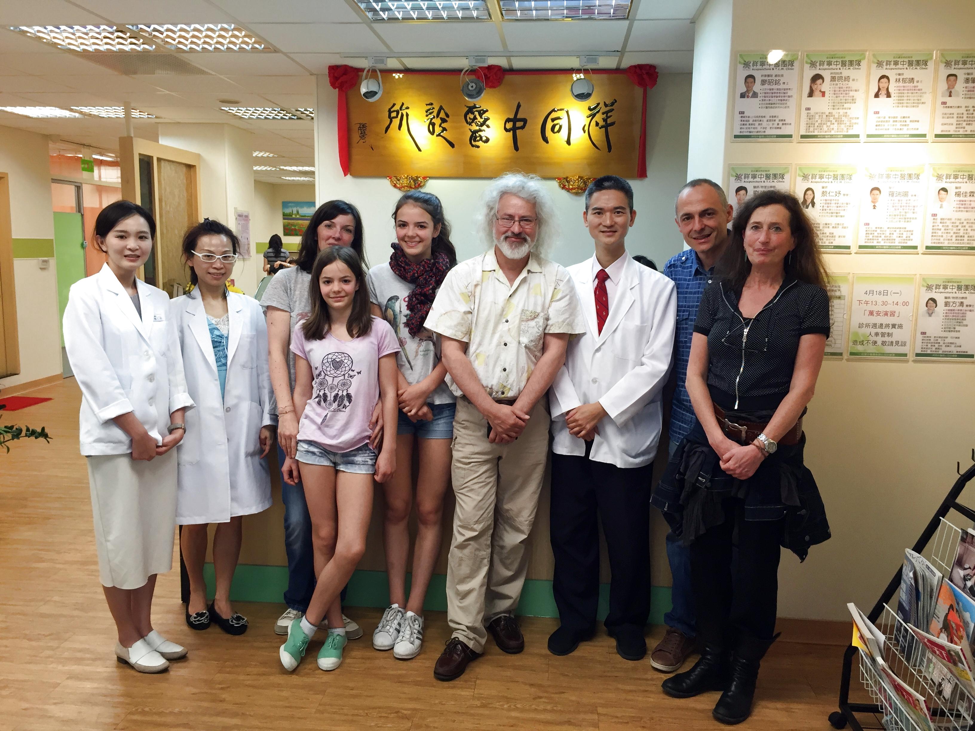 2016.4.7法國巴黎杵針中醫學院(Institut Chuzhen)中醫師來訪