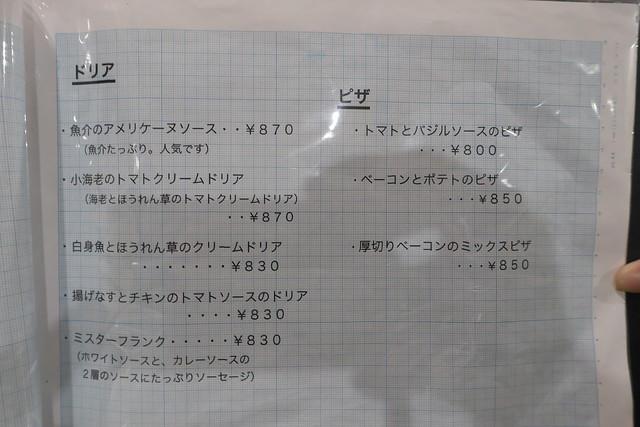 タムラ倉庫_09