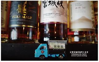 寅樂屋(咖啡咖哩小食堂)-11