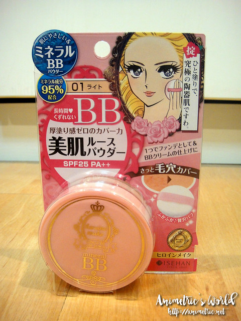 Heroine Make Mineral BB Powder