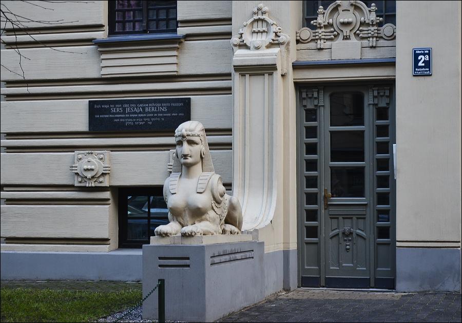 Riga_0455