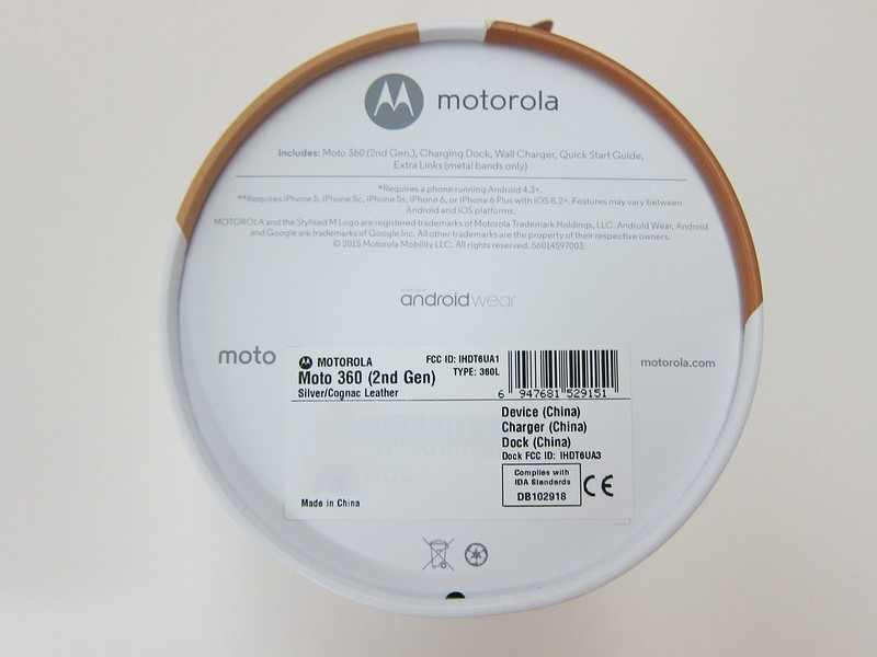 Moto 360 (2nd Gen) - Box Back