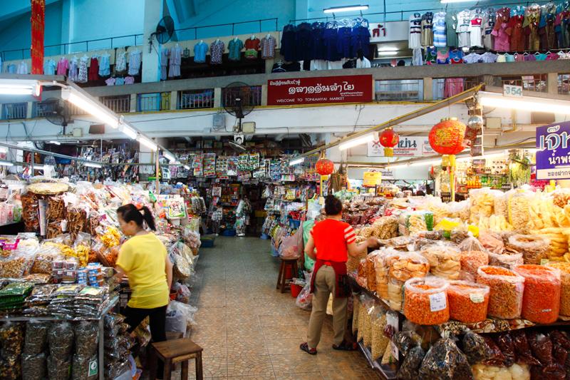 Ton Lamyai Market Chiang Mai