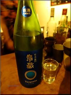 2015-12-15_T@ka.の食べ飲み歩きメモ(ブログ版)_駅近路面店の気楽な店では酒と肴が楽しめます【中目黒】アカベコ_10