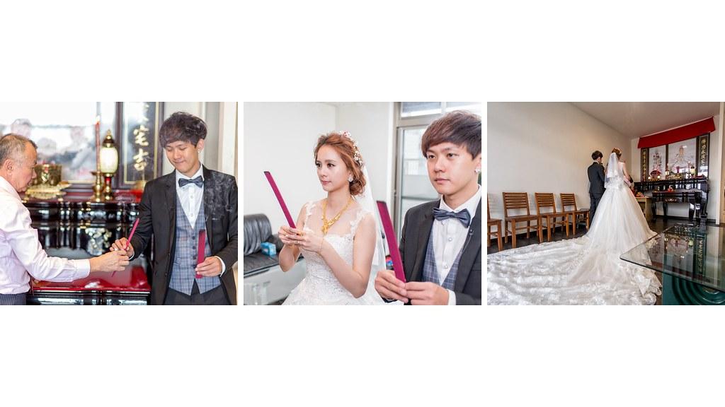 婚攝樂高-婚禮紀錄-071