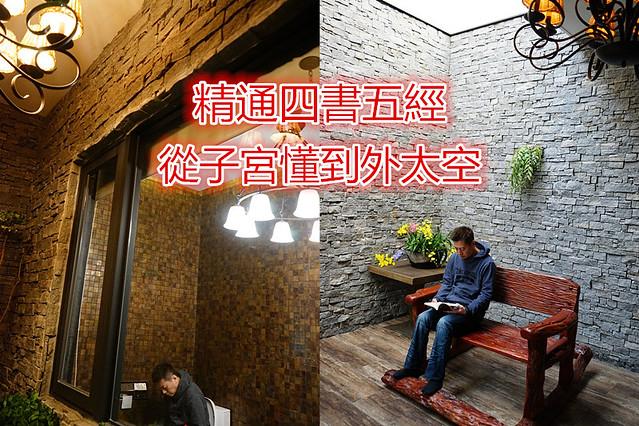 2556_副本