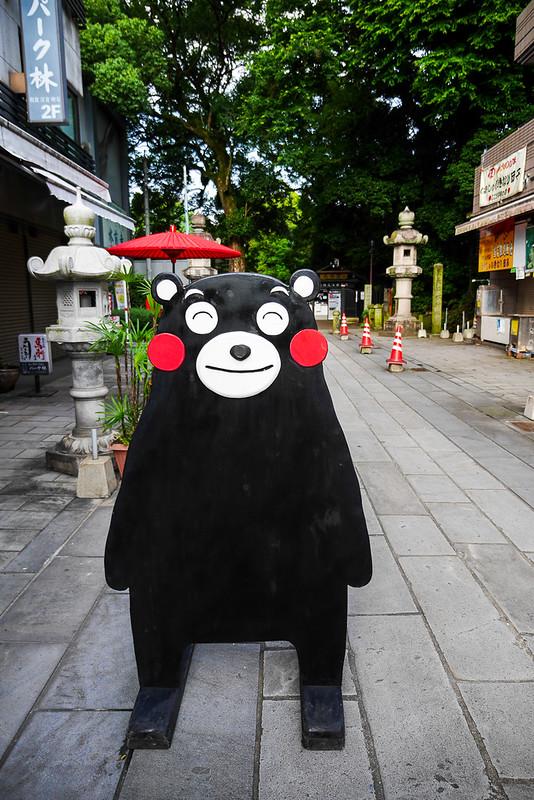 kyushu_day4_78