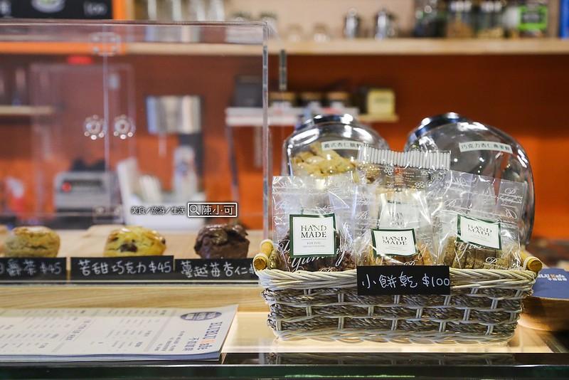 BLU,Kafe不如咖啡,不如咖啡,咖啡館︱喝咖啡 @陳小可的吃喝玩樂