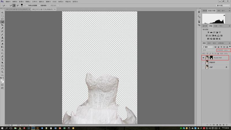 白紗的Psuedo HDR處理