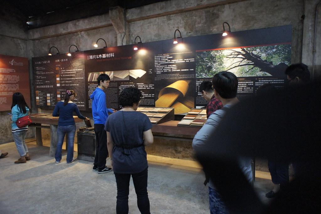 台南家具博物館 (24)