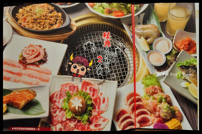 台中燒烤燒肉市場菜單menu價位05