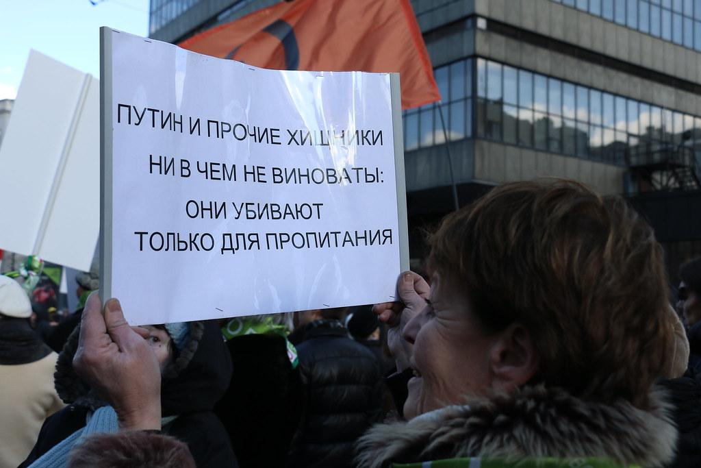 Nemtsov_27fev16_191