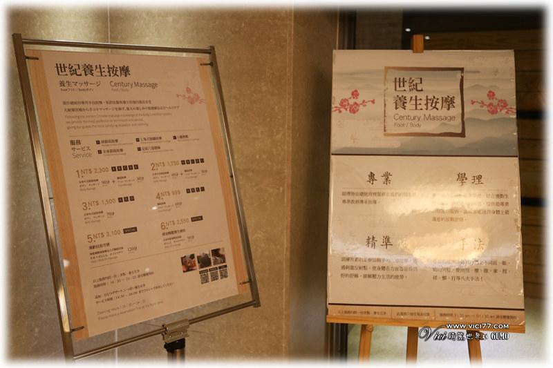 0125金聯酒店212