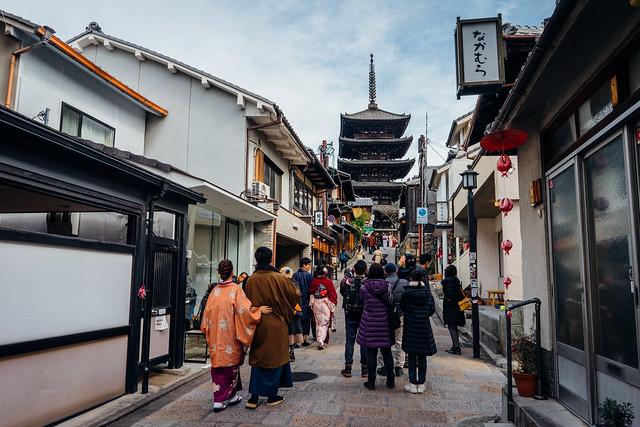 Kyoto_Yasakadoori_15
