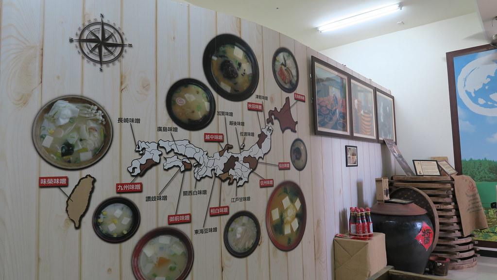 台中市豐原區味噌釀造文化館 (55)