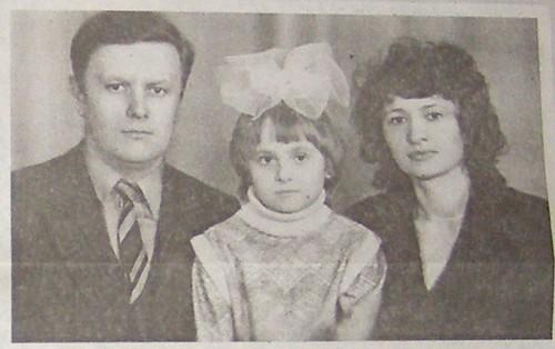 Володимир Хомко х дружиною тадонькою