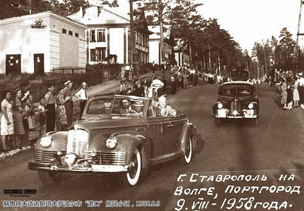 赫鲁晓夫1958视察古比雪夫州03