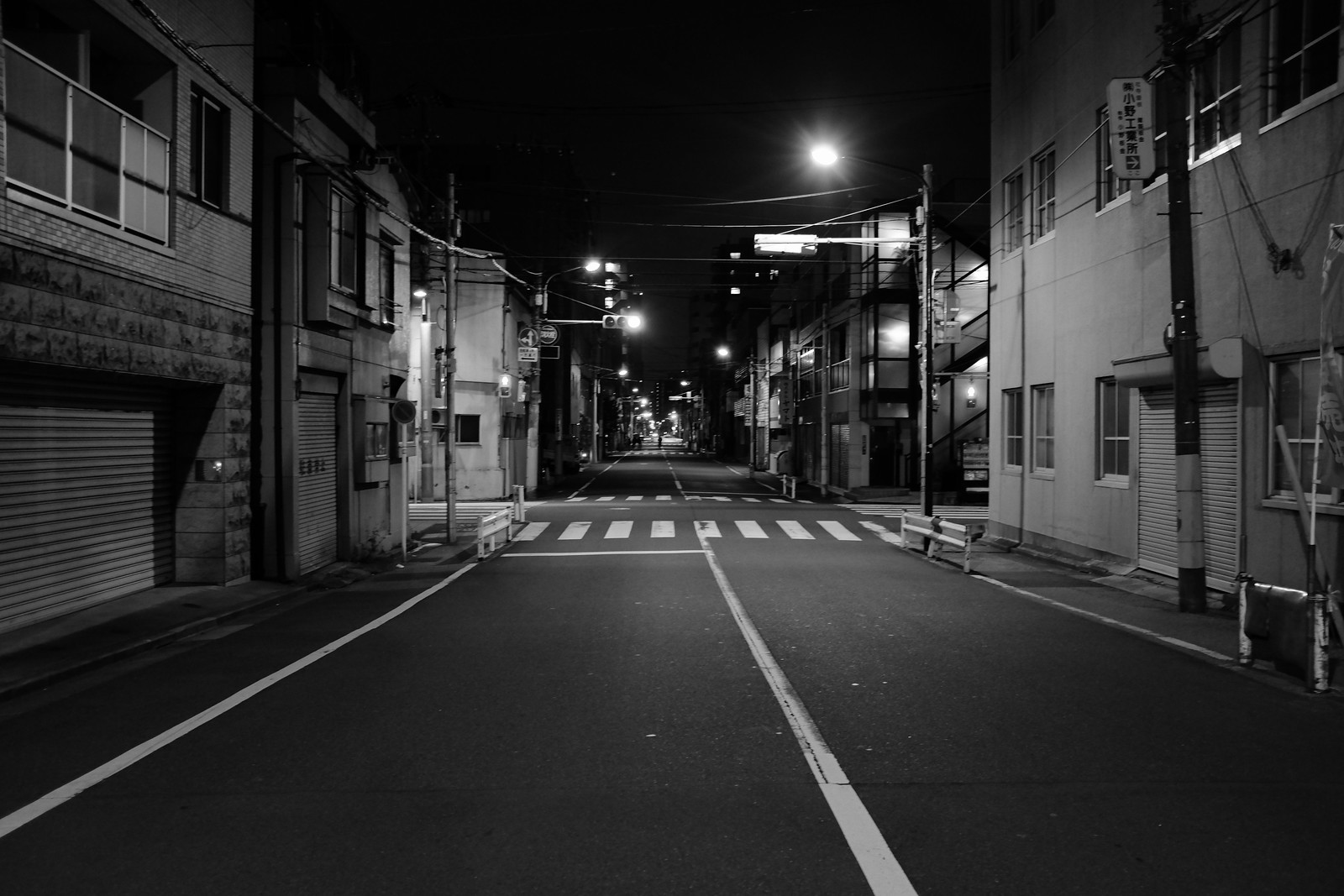 Sumidaku Kinshicho night photo in Tokyo, Japan.