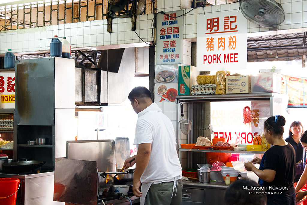 Mei Sin Eating Shop Imbi KL pork noodle soup