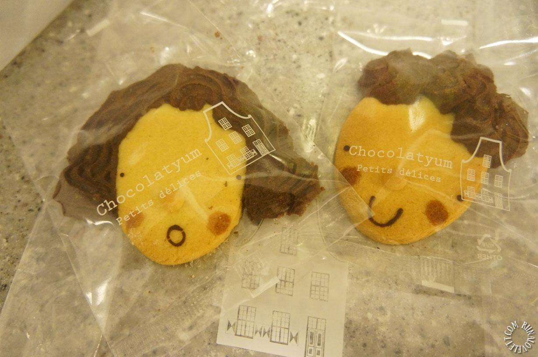 ChocolatYumcutecookies2